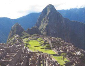 Machu Pichu (aneshbkumar.blogspot.com)